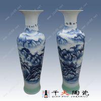 景德镇手绘3米3源远流长陶瓷花瓶厂家批发 千火陶瓷