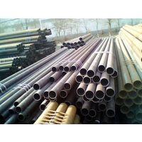 供应楚雄大口径合金管无缝钢管600*60mm,宝钢 8163 输送石油、天然气、煤气等