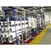 格瑞水务新型浓水回收设备 浓水回用 浓水处理