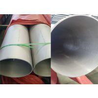 佛山904L无缝不锈钢管Φ406×10 超级奥氏体904L材质不锈钢无缝管