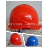 电工安全帽各种帽型颜色怎么选找派祥客服15230111726
