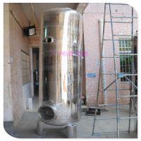 汕头市金平区臭氧反应罐 清又清立式臭氧混合塔 氧化塔