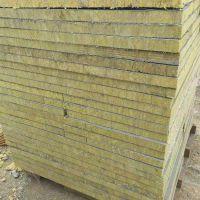 梅河口水泥砂浆岩棉复合板7公分/立丝岩棉复合板50厚/批量销售