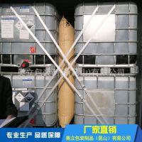 供应集装箱填充气袋,填充袋,物流辅助器材