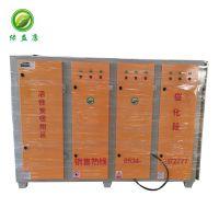 定制 UV光氧净化器 UV光解空气净化器 光氧催化除臭废气处理设备