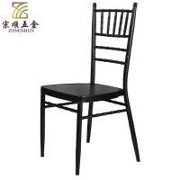 宗顺家具金属竹节椅 简约现代古堡椅可定制