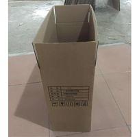 禅城纸箱厂家选佛山弘兴纸品质量更好