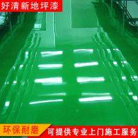 厂家地坪工程专业承接环氧自流平地坪漆 防静电地坪漆保证质量