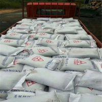 郑州射线防护硫酸钡多少钱一吨