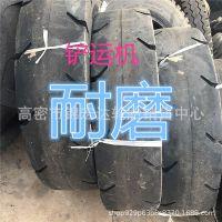 供用鲁飞铲运机光面轮胎1200-20 12.00-24井下矿井用耐磨