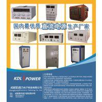 大连60V2000A水处理电源 高频脉冲开关电源价格 成都军工级厂家-凯德力KSP602000
