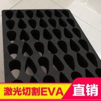 东泰 eva海绵内衬 定制弧度海绵内衬 填充包装 厂家直销