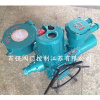 厂家直供QMB型户外型电动装置;矿用瓦斯管道专用蝶阀