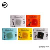 WK/潮牌便携带小音箱蓝牙迷你音响SP100插卡低音音响4.1