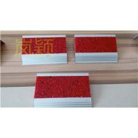 上海岚颖品牌值得信赖厂家金刚砂防滑条批发