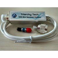 可以用来无线WIFI信号测试蓝牙信号测试的微型频谱仪