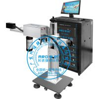 印刷设备文字喷印机厂家 追溯码文字喷印机机械设备