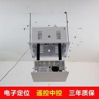 超薄电动盒式投影机升降挂架行程1-1.5米 常规 投影仪隐藏式天花吊架机可支持定制