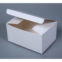 印刷彩盒定制 铜版纸白色纸盒 定做