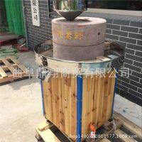 鼎翔专业定制花生酱专用电动石磨 豆浆石磨机价格 香油石磨视频