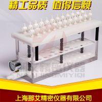 上海那艾24孔方形萃取仪厂家,24通道固相萃取仪,固相萃取装置报价