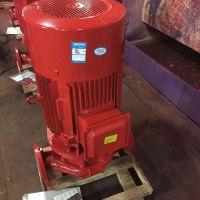 3cf消防泵调试安装XBD15.0/20-100L喷淋泵型号价格75kw消防给水泵