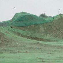 工地防尘网 扬尘网大量现货 绿色环保网