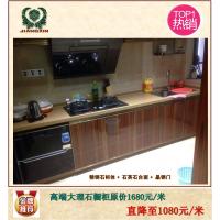 匠心橱柜整体橱柜定做厨房厨柜定制现代简约一字型全屋定制