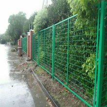 光伏发电厂围栏网优盾厂家供应扶贫铁网围栏多少钱一米