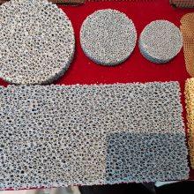 长春市晨宇牌碳化硅泡沫陶瓷过滤网厂家价格