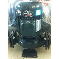 minamoto立式管道离心泵YLGB80-20水循环冷却泵Y112M-2