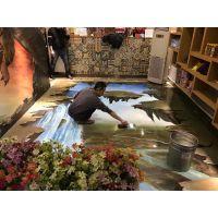 广东环氧地坪漆价格 8001艺术环氧磨石地坪品牌_选品牌威尔地坪