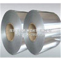 达源1100耐腐蚀铝带易焊接