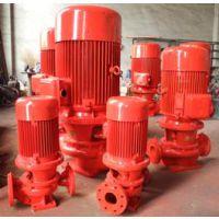 直供广西桂林室内消防泵XBD6/25-65L-HY恒压切线泵 自喷泵