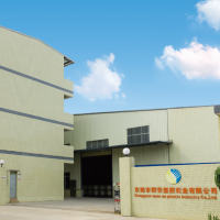 东莞市群安塑胶实业有限公司