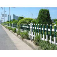 宁波众达护栏厂家直销pvc护栏草坪护栏,提供定做安装服务