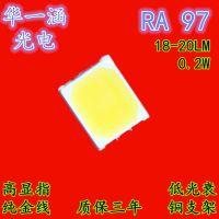 高显指LED2835灯珠显指RA95以上0.5W白光高显色2835CRI95-100