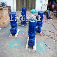 专业生产 IRG125-200A 不锈钢 生活管道泵 立式高温泵