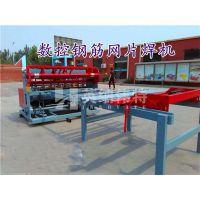 YLH-220网片焊机/钢筋网片排焊机/自动钢筋焊机
