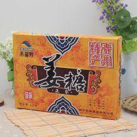 平装盒定制印刷-深圳龙泩印刷