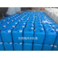 东莞楷洋KYS800钝化预膜剂 冷却水系统管道专用