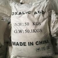 宜鑫化工供应国产工业级硝酸钠