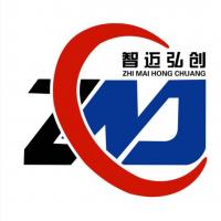 山东智迈弘创工业装备有限公司