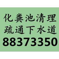 宁波鄞州区化粪池清理(东吴镇)高压清洗管道抽粪