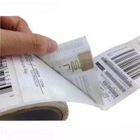 RFID服装管理系统解决方案,服装管理方案