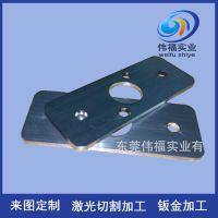 铝制品 铁制品 不锈钢制品激光切割 来图来料加工钣金加工