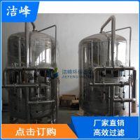 厂家直销预处理设备 前处理设备 污水预处理设备