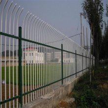 院墙防护围栏 院墙外围栏杆 别墅绿化围栏
