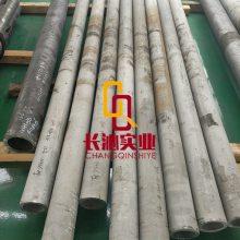 现货供应Inconel625/UNS NO6625耐蚀合金板 高温合金管 镍铬合金