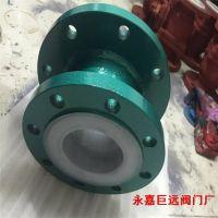 专业生产 钢衬四氟异径管 衬氟异径管 四氟模压大小头 可定制
